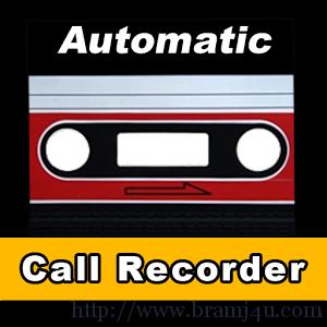 افضل خمس برامج تسجيل مكالمات للاندرويد