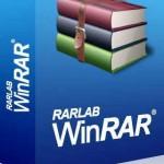 برنامج Winrar وينرار لضغط الملفات