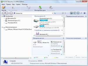 تحميل برنامج استعادة الملفات RS FAT Recovery برامج ويندوز