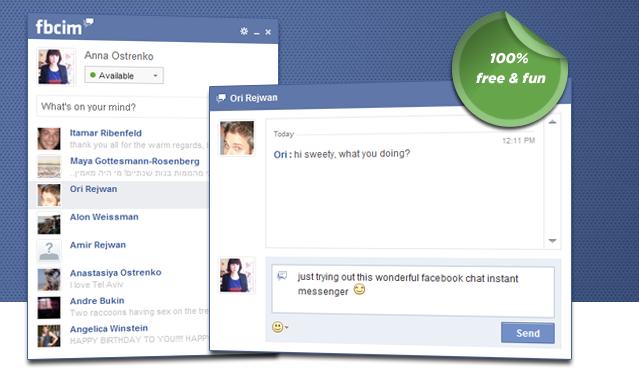 برنامج Facebook Chat لمحادثات الكمبيوتر FBCIM.png
