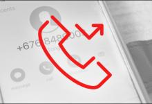كيفية عمل حظر لرقم على هواتف الاندرويدبدون أي برامج