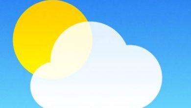 تحميل أفضل برامج الطقس للأندرويد مجاناً - رابط مباشر