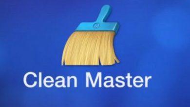 تحميل برنامج Clean Master كلين ماستر لتسريع جهاز الأندرويد - رابط مباشر
