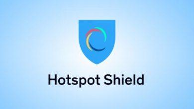 تحميل برنامج Hotspot Shield VPN - رابط مباشر مجاناً