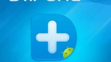 تحميل تطبيق Wondershare Dr. Fone for Android- رابط مباشر مجاناً