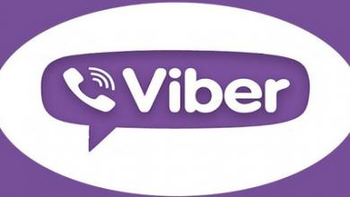 تحميل وتثبيت تطبيق فايبر viber للأندرويد مجاناً