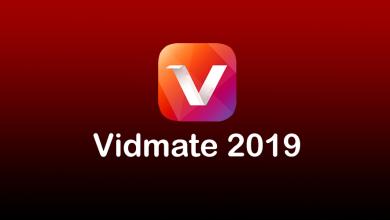 تنزيل برنامج Vmate لتحميل الفيديوهات من اليوتيوب مجاناً للأندرويد