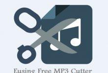 تنزيل برنامج eusing free mb3 لقص وتقطيع الموسيقى للكمبيوتر مجاناً
