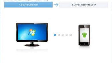 تنزيل تطبيق MyJad Android Data Recovery- رابط مباشر مجاناً