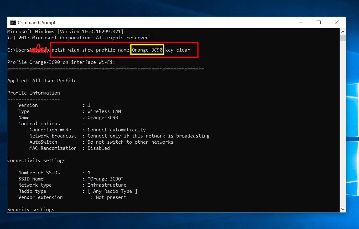 معرفة باسورد الواي فاي WIFI بدون برامج