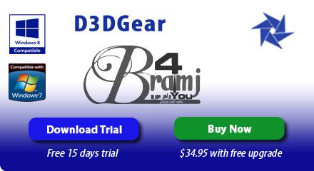 D3DGear_4_94_Promotion