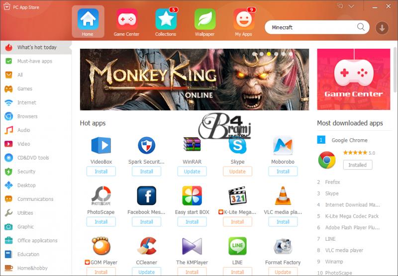 برنامج Baidu PC App Store يحتوي علي أكثر من مليون برنامج
