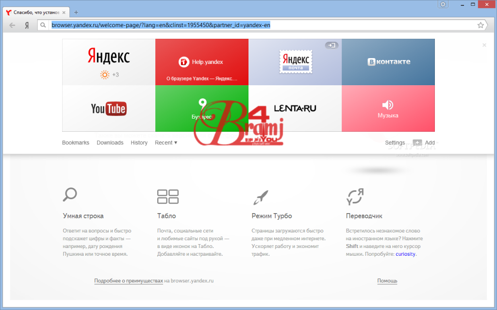 Yandex-Browser_1