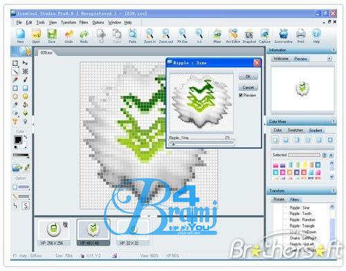 iconcool_studio_pro-244185-1244085788