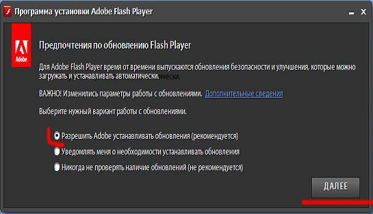 Adobe-Flash-Player4