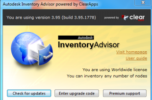 Autodesk_Inventory_Advisor_About