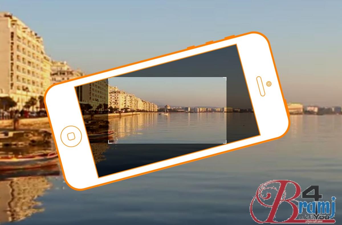 Horizon-app