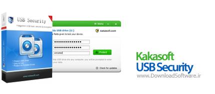 Kakasoft-USB-Security