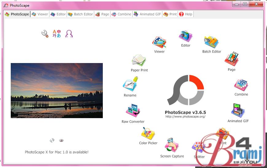 PhotoScape_3.6++_version