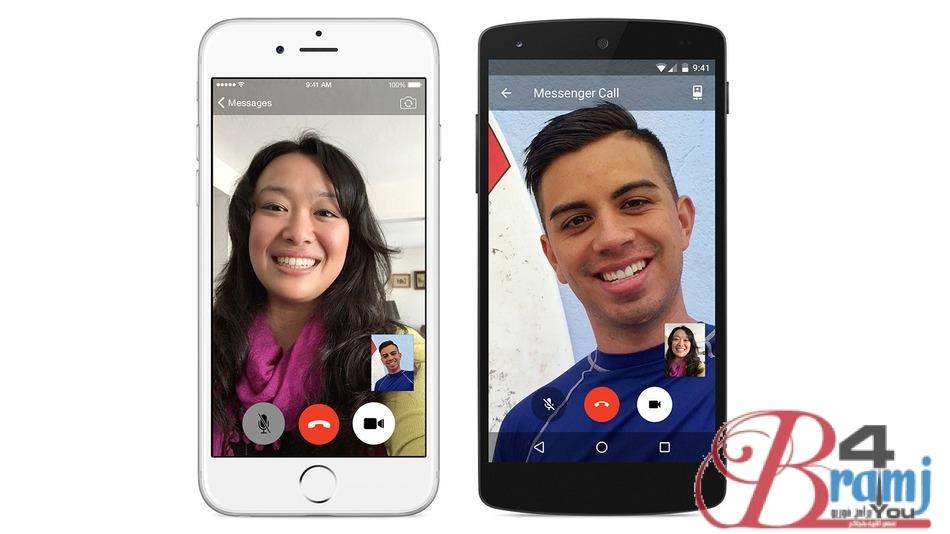 Video-messenger-2