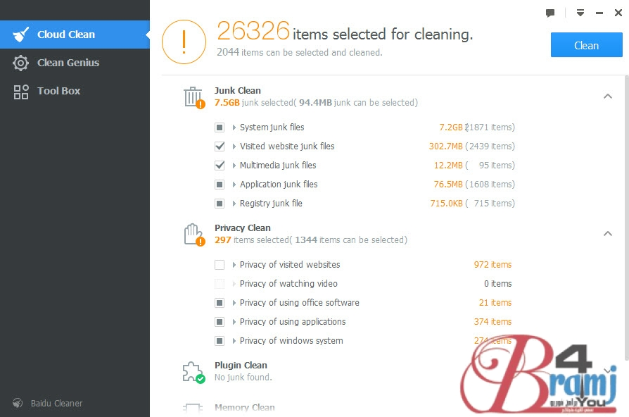 baidu-cleaner