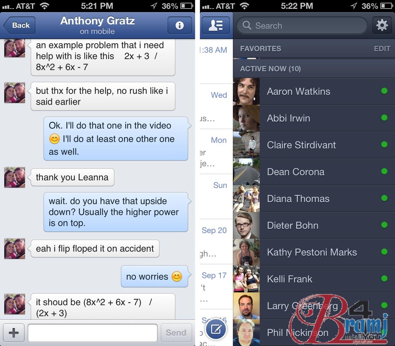facebook_messenger_2-0_screenshots
