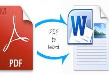 كيفية دمج ملفات الـ PDF وأفضل البرامج التي تقوم بذلك