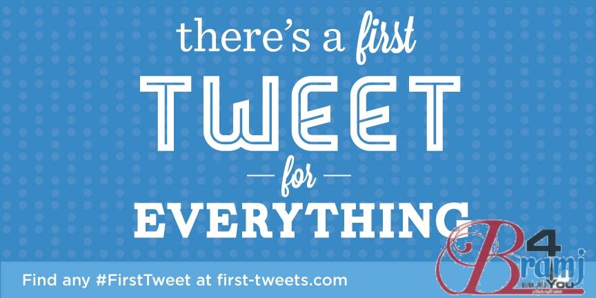 first-tweet-twitter-graphic