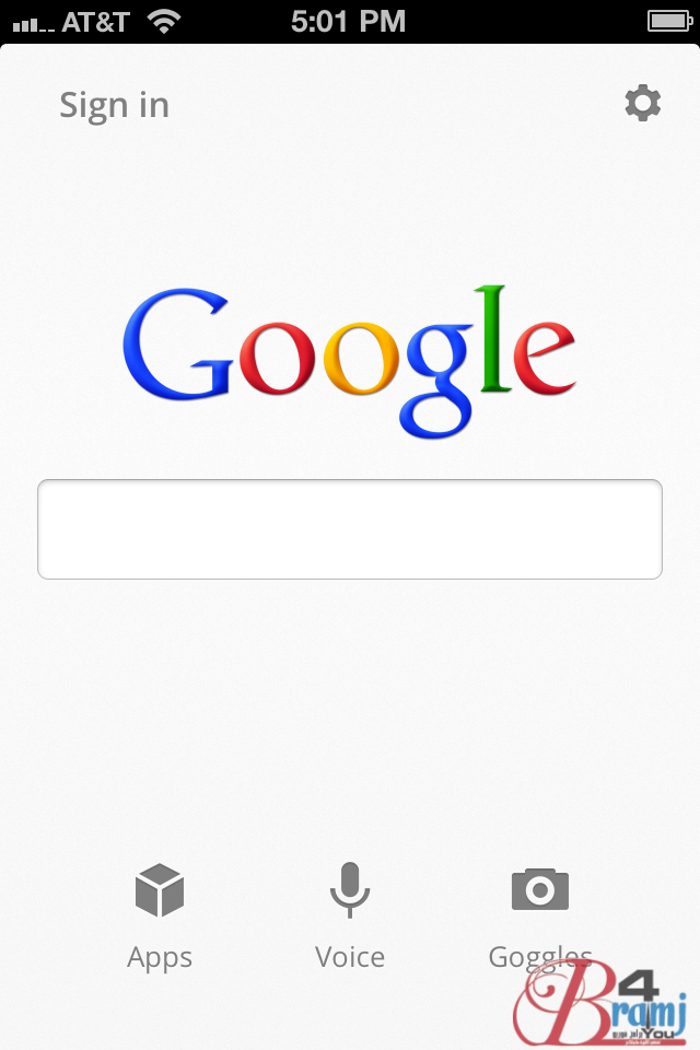 search app home