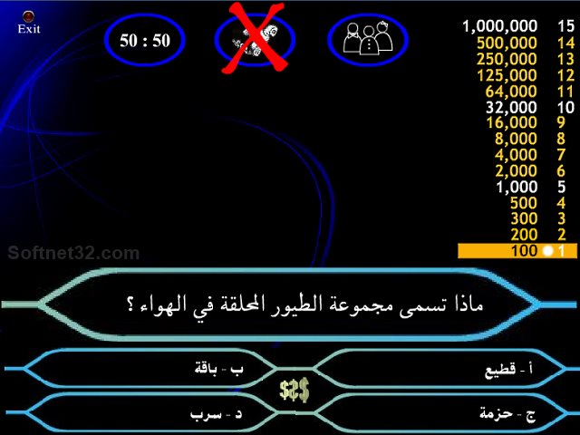 who-will-win-million-game-download-free